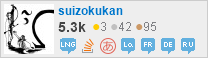 profile for suizokukan on Stack Exchange, a network of free, community-driven Q&A sites